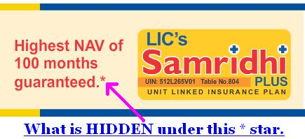 LIC Samridhi PLUS Review – Don't Invest 1