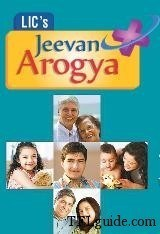 Lic Jeevan Arogya LIC Jeevan Arogya Review   Should you buy it ?